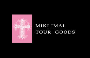 MIKI IMAI TOUR GOODS